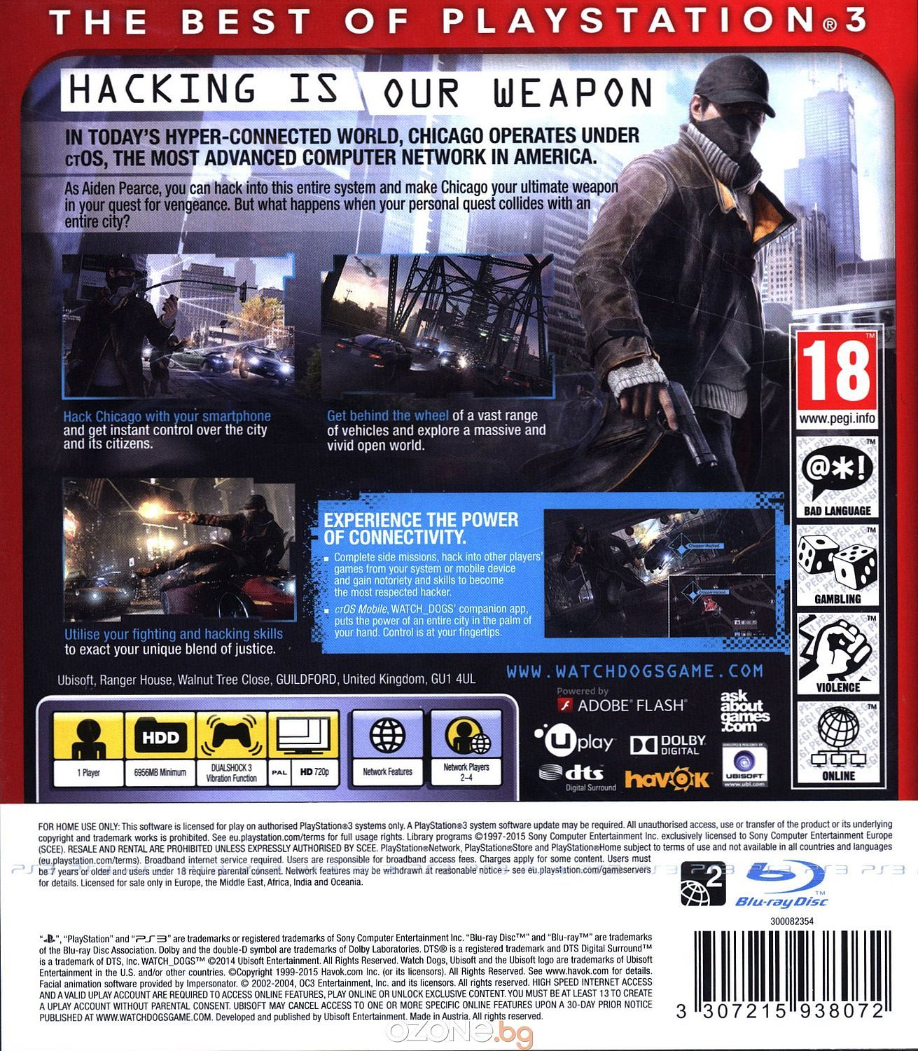 Watch_Dogs (PS3) - 15
