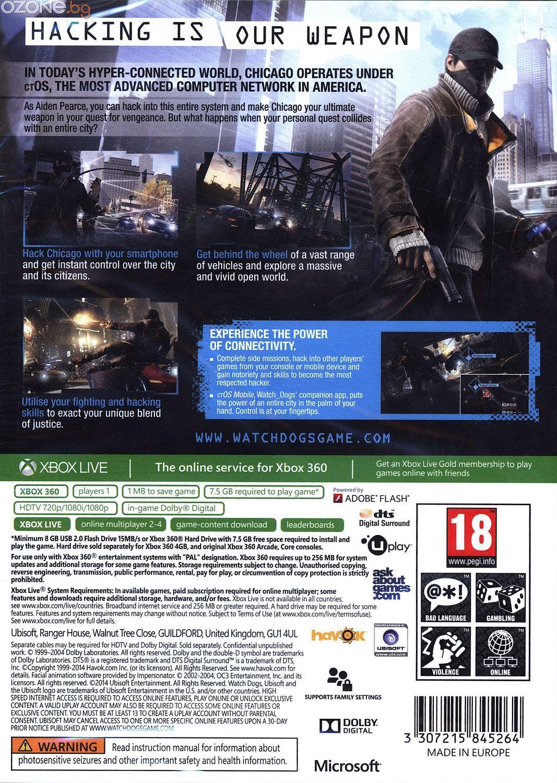 WATCH_DOGS (Xbox 360) - 6