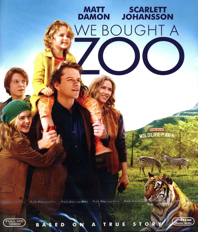 Купихме си зоопарк (Blu-Ray) - 2