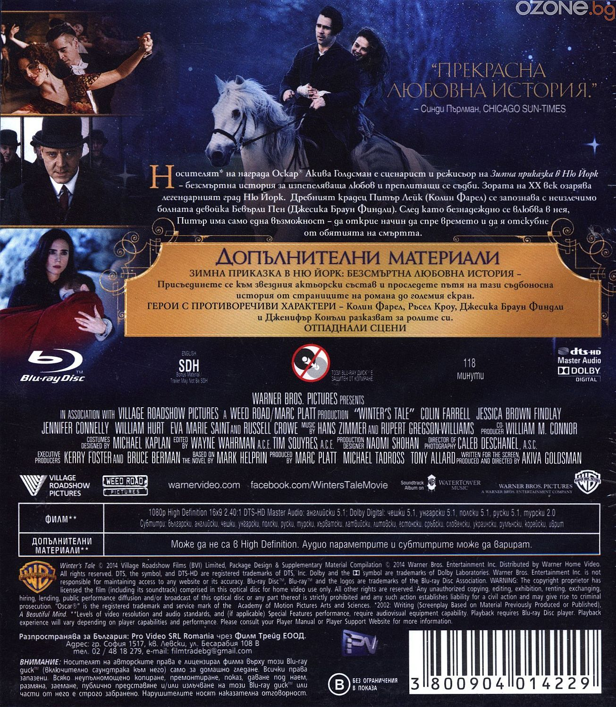 Зимна приказка в Ню Йорк (Blu-Ray) - 3