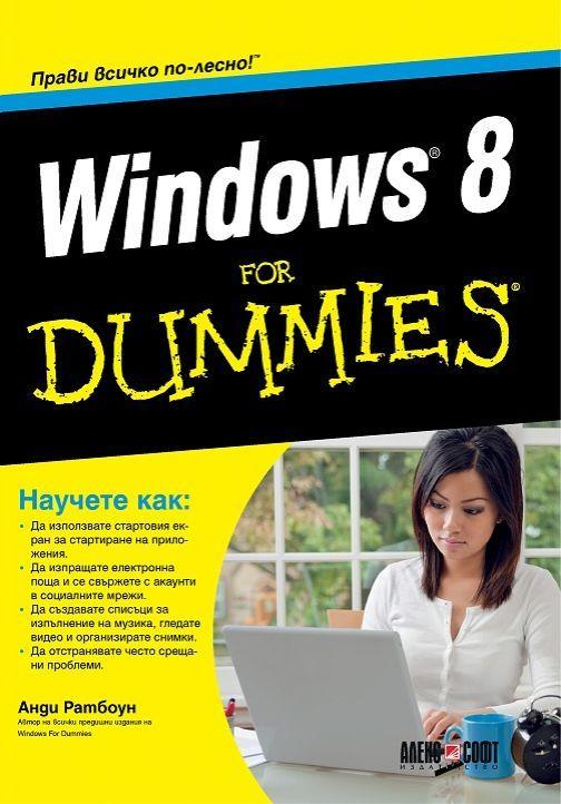 Windows 8 For Dummies - 1