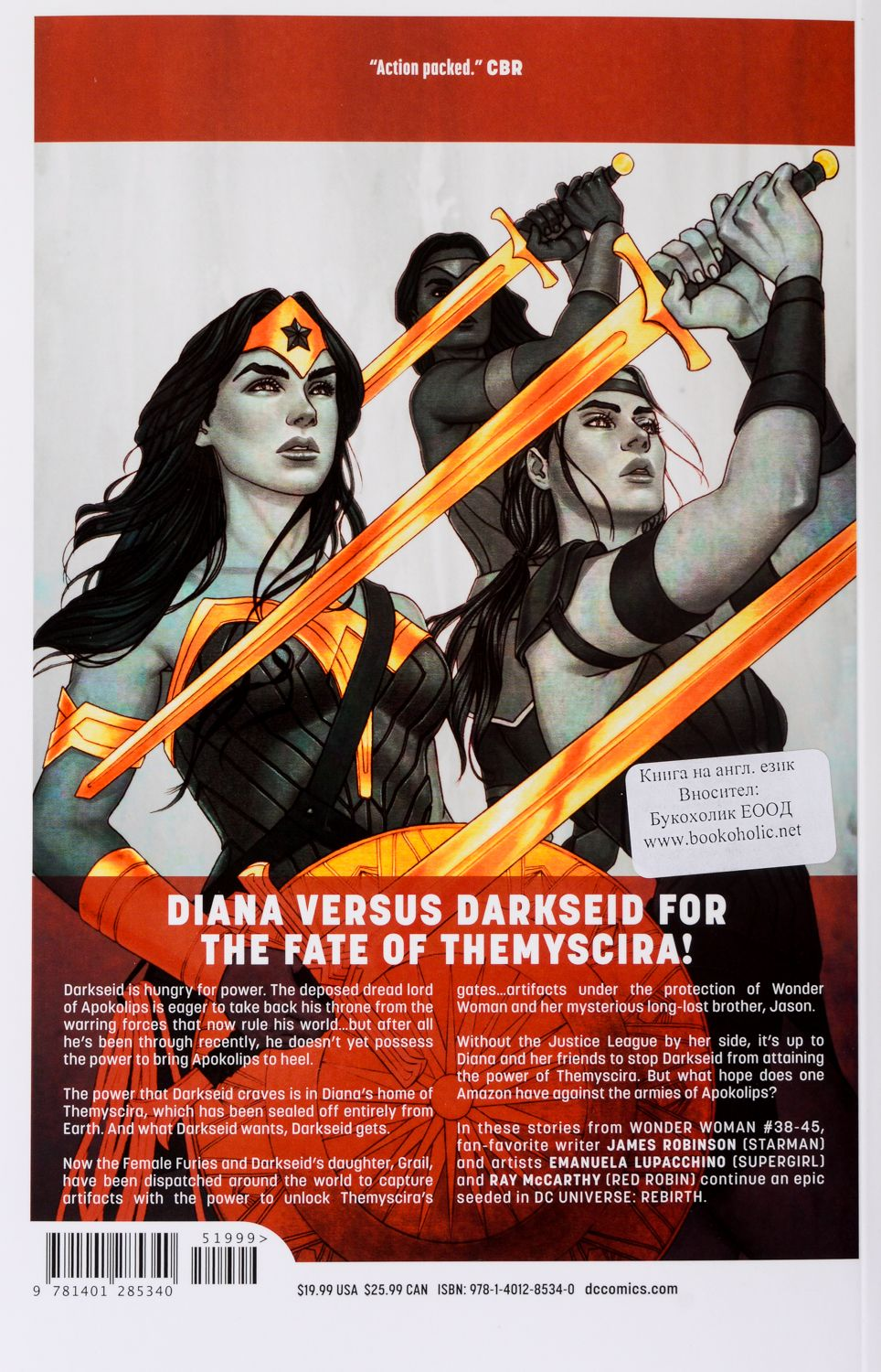 Wonder Woman Vol. 7: Amazons Attacked-1 - 3