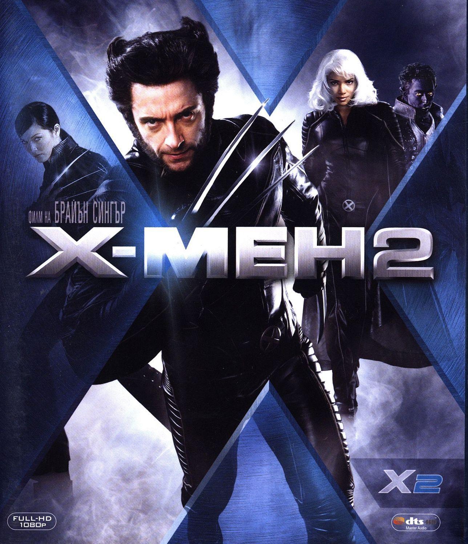 X-Men 2 (Blu-Ray) - 1