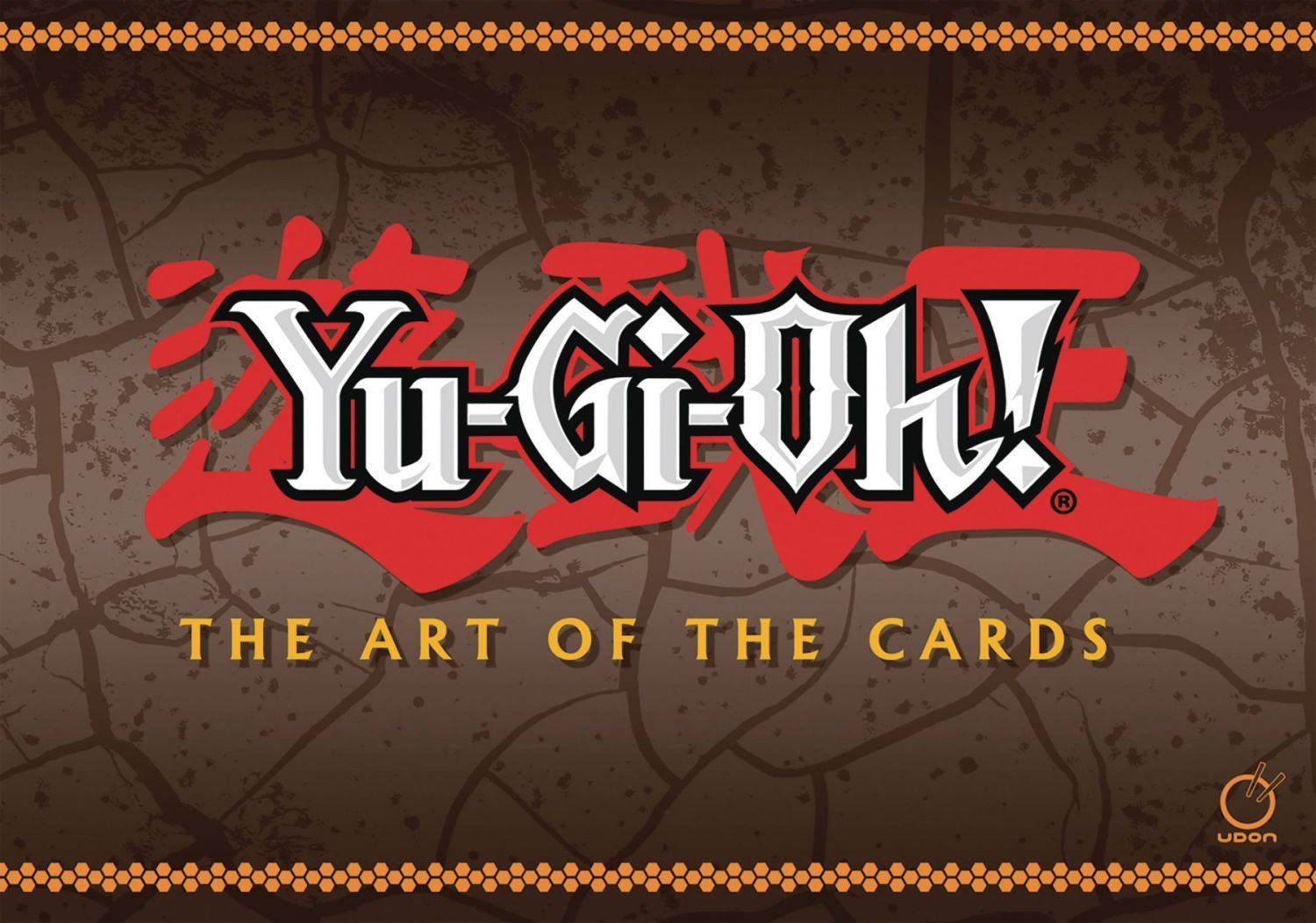 Yu-Gi-Oh! The Art of the Cards - 1