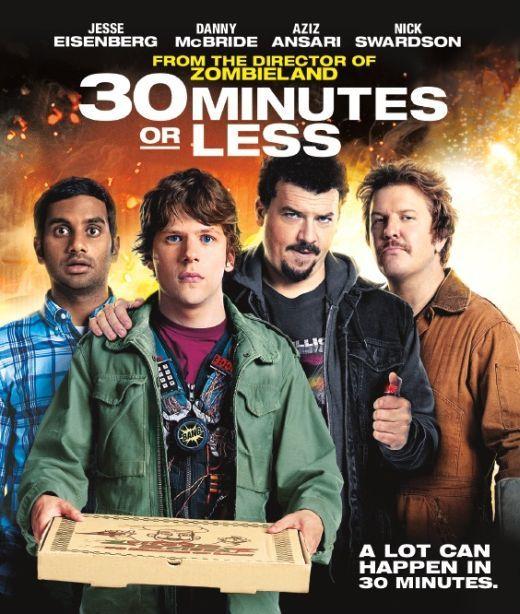 За по-малко от 30 минути (Blu-Ray) - 1