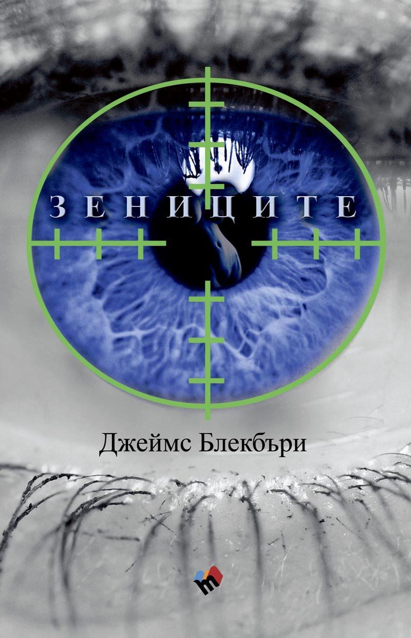 zenitsit - 1