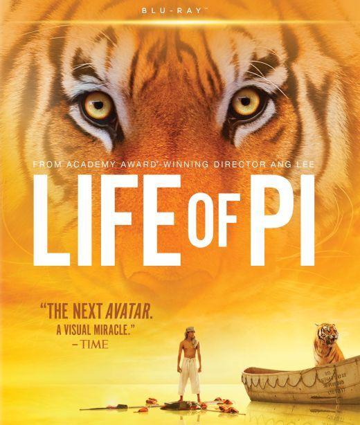 Животът на Пи (Blu-Ray) - 1