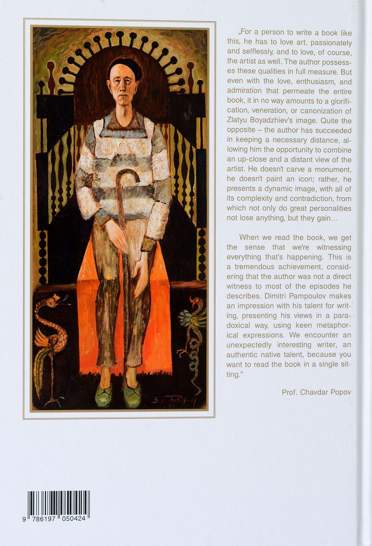 Zlatyu Boyadziev. The Vision of the Gread Master - 6