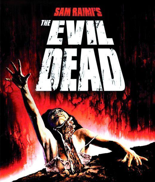 Злите мъртви (Blu-Ray) - 1