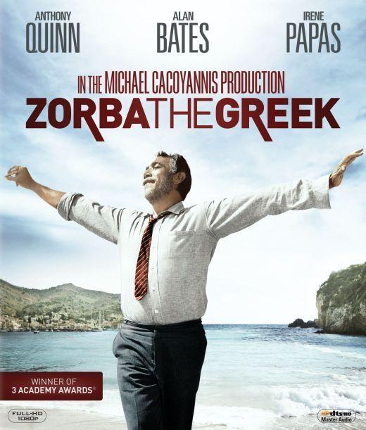 Зорба гъркът (Blu-Ray) - 1