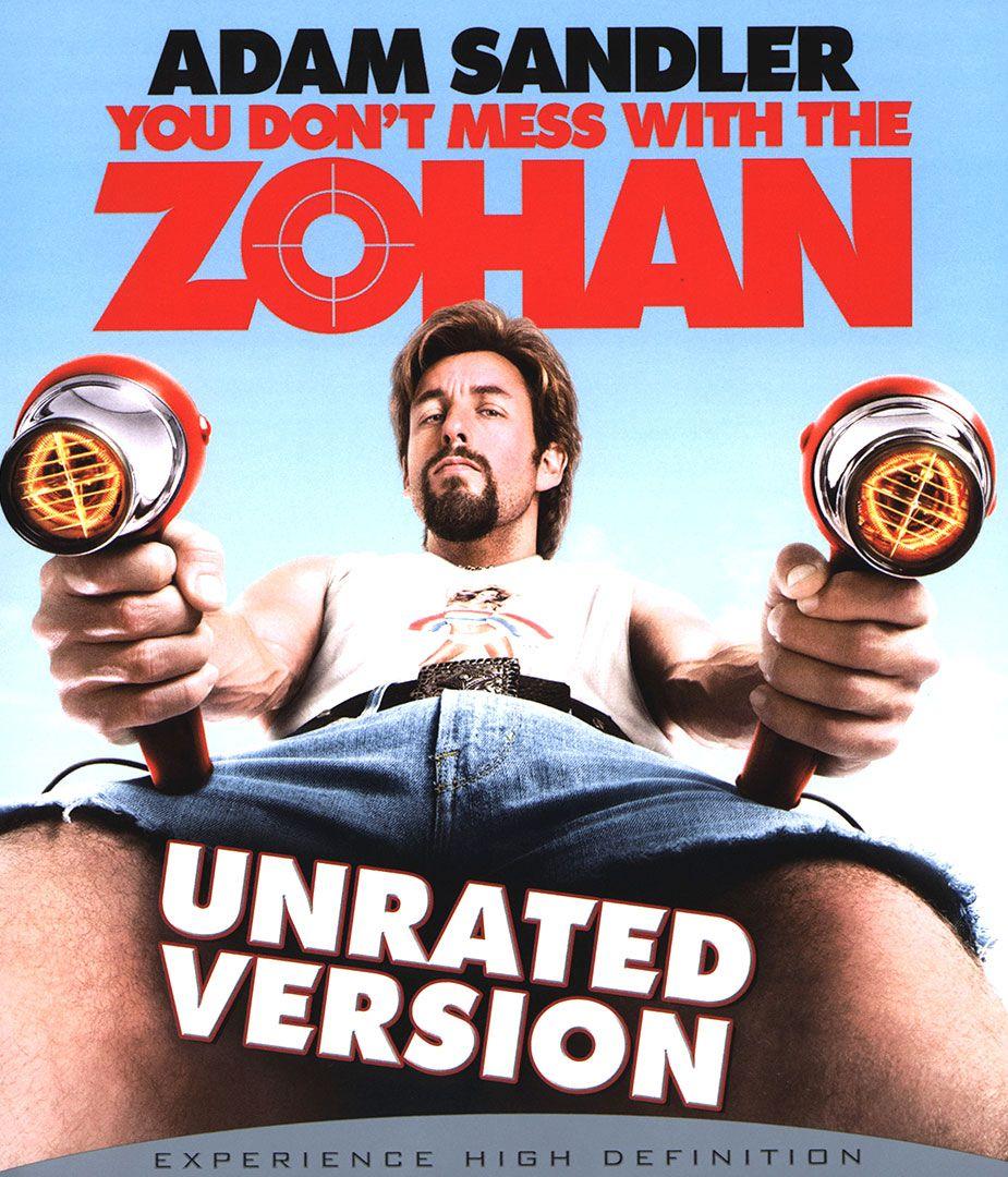 Зохан: Стилист от запаса - Нецензурирано издание (Blu-Ray) - 1