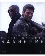 Забвение (DVD)