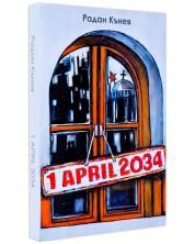 1 April 2034 -1
