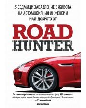 5 седмици забавление в живота на автомобилния инженер и най-доброто от RoadHunter -1