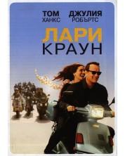 Лари Краун (DVD) -1