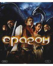 Ерагон (Blu-Ray)
