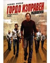Гордо изправен: Разплатата (DVD)