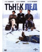 Тънък лед (DVD)