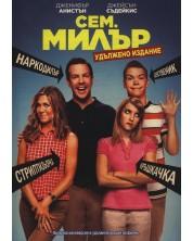 Сем. Милър (DVD)