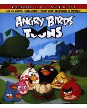 Angry Birds Toons: Анимационен сериал, сезон 1 - диск 1 (Blu-Ray)