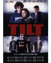 Тилт (TILT) (DVD)