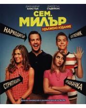 Сем. Милър (Blu-Ray)