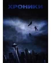 Хроники (DVD)