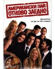 Американски пай: Отново заедно (DVD) -1