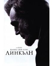 Линкълн (DVD)