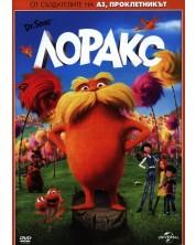 Лоракс (DVD) -1