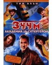 Зуум: Академия за супер герои (DVD) -1