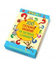100 гатанки забавни за дечица славни: Активни карти -1