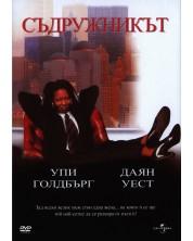 Съдружникът (DVD)