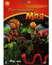 Новите приключения на пчеличката Мая - диск 1 (DVD)