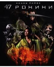 47 ронини (Blu-Ray)