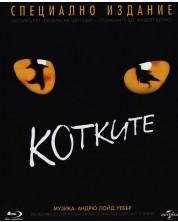 Котките (Blu-Ray)