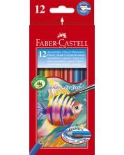 Цветни акварелни моливи Faber-Castell - 12 броя