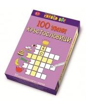 100 умни кръстословици (50 изтриваеми карти + маркер) -1