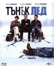 Тънък лед (Blu-Ray)