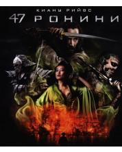 47 ронини (DVD) -1