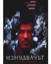 Изнудвачът (DVD) -1