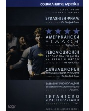 Социалната мрежа (2 диска) (DVD) -1