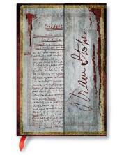 Тефтер Paperblanks - Dracula, с капак -1