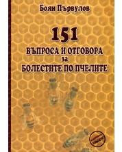 151 въпроса и отговора за болестите по пчелите