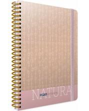Ученическа тетрадка 120 листа Gipta Nature - Розова -1
