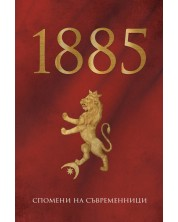 1885. Спомени на съвременници -1