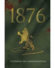 1876. Спомени на съвременници -1