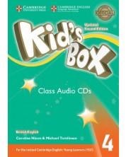 Kid's Box Updated 2ed. 4 Audio CD (3)