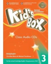 Kid's Box Updated 2ed. 3 Audio CD (3)