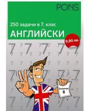 250 задачи в 7. клас: Английски -1